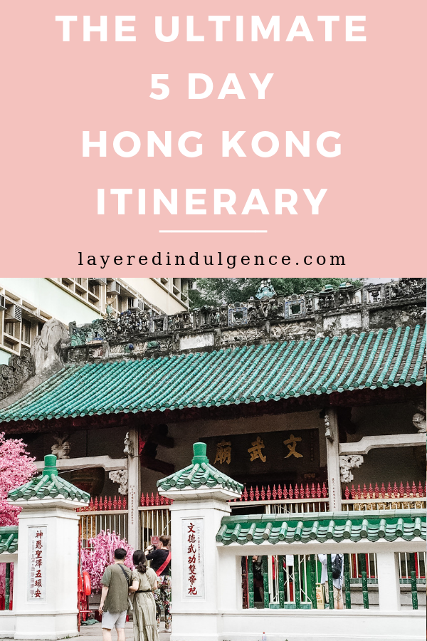 5 Day Hong Kong Itinerary