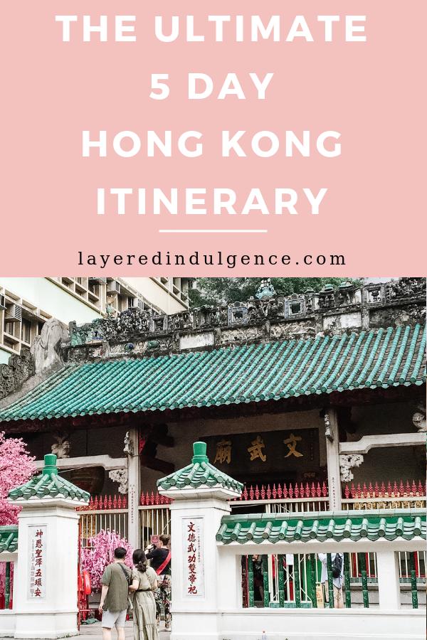 5 Day Hong Kong Itinerary