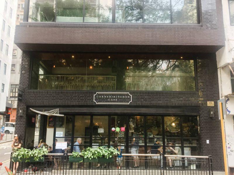 Corner Kitchen Cafe Hong Kong