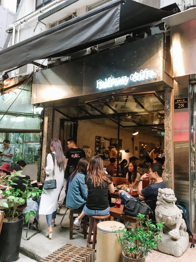 Hong Kong Halfway Coffee 2