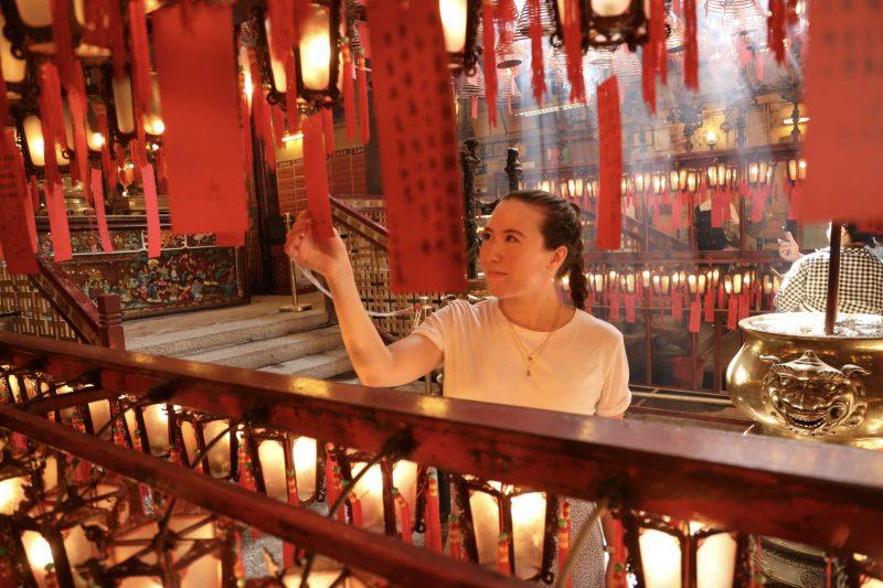 Hong Kong Man Mo Temple 2