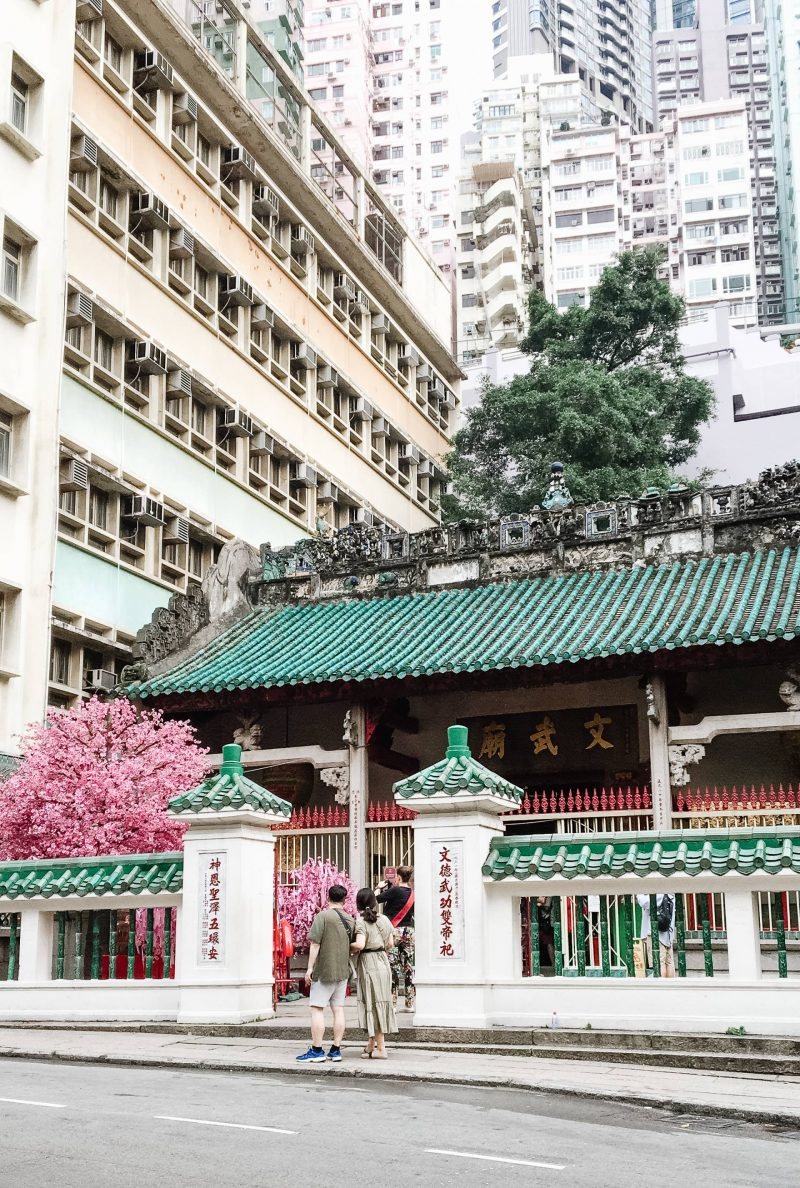 Hong Kong Man Mo Temple