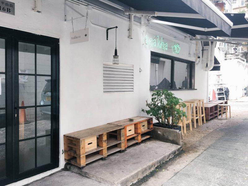 Hong Kong Teahka 2